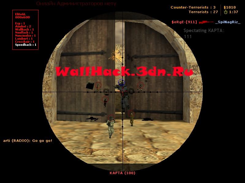 Скачать Бесплатно Видеодрайвер Opengl 1.3